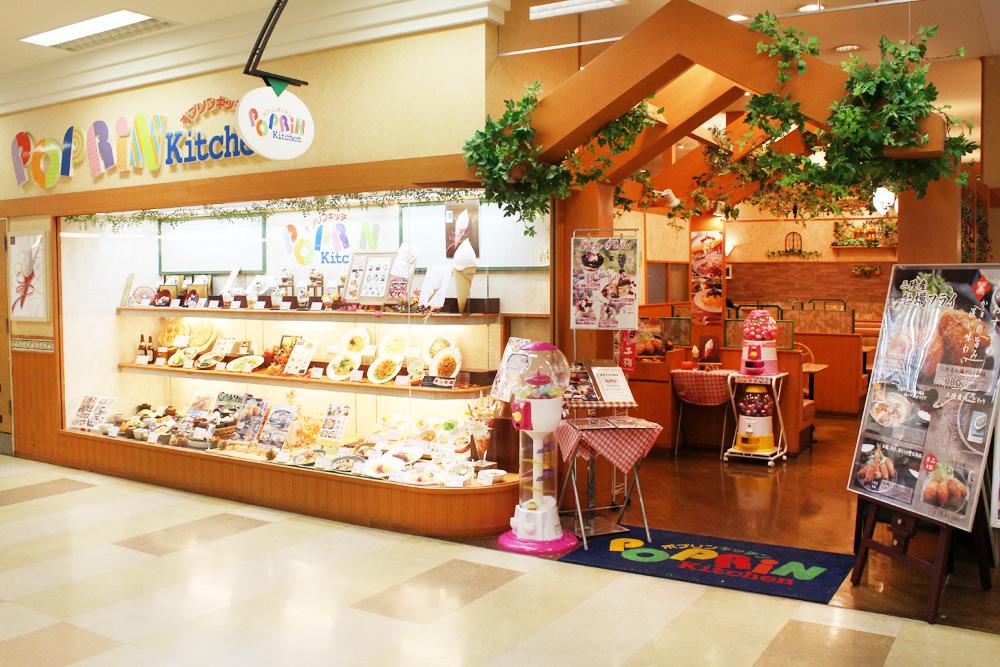 ポプリンキッチン ザ・モール郡山店
