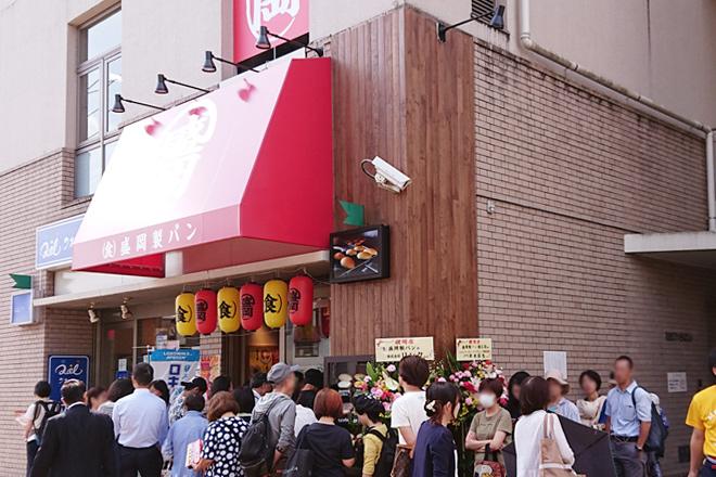 盛岡製パン狛江店